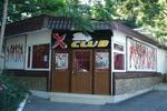 Стрип клуб X-Club